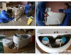 包头管道疏通高压清洗吸污抽污水地暖清洗水电维修