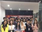 东莞赛码软件科技有限公司