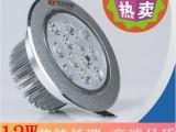 led射灯/3W天花灯最低价/天花灯套件/LED天花灯厂家/牛眼