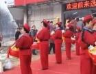 滨河盘鼓队 军鼓 圣乐队 彩虹门专业第一服务第一