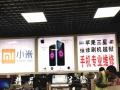 高价回收苹果手机 6 6plus 三星手机等支持以旧换新