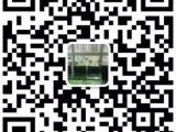 福永-福海-新和-和平-塘尾快速上门修电脑网络