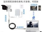 南宁市凤岭附近安装监控摄像头 售后维修电话
