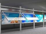 日照公交站台候车厅导视牌公告牌