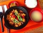 广州黄焖鸡米饭培训 黄焖鸡米饭制作方法