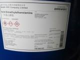 索尔维 巴斯夫 二甲基乙醇胺 DMEA 供应