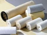 耐高温美塔斯除尘滤袋生产厂家 河北嘉明环保设备