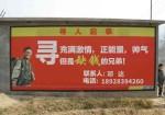 惠州惠阳大亚湾香港人的房子可以做抵押贷款吗?