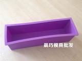 供应硅胶蛋糕模具 手工皂模具 长方形模具 1200克 26*7*