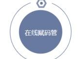 冠邑信息为您提供条码仓库管理系统,服务100%