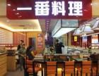 一番料理加盟开店有钱赚吗?小型日式料理店走红市场