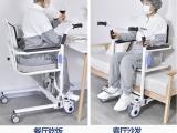 液壓移位椅多功能老人護理轉移器