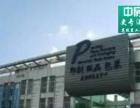 出租一间华南城电子印刷一期市场出租