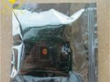 上海抗静电ESD 静电袋安徽合肥防静电PE屏蔽袋屏蔽包装袋
