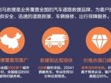 上海汽车救援服务,汽车拖车公司电话
