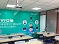 北京人力资源管理师培训艾德教育