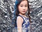 【爱你宝贝儿童摄影海报风】做个飘逸的时尚小公举