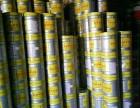 金属防腐氟碳漆,西安金属氟碳漆,外墙氟碳漆,氟碳金属漆