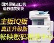 复印机租赁 打印机出租 复印机出租 维修 加粉出售