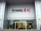 武汉江夏区有没有安利直销店武汉江夏区安利产品销售热线安利送货