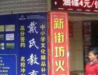 铜梁戴氏小学、初中、高中各科快速提分训练营
