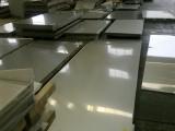 太钢304L宽面冷轧不锈钢板/佳创不锈钢