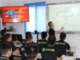華宇萬維杭州手機主板維修培訓學校實踐教學