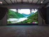 岳阳全彩led显示屏大屏幕制作生产