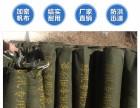 北京厂家定制防汛沙袋防汛沙袋使用方法 带沙防汛沙袋