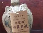 楚纸封坛洞藏老酒