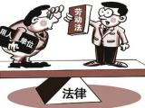 乐山变更监护权专业律师