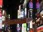 韩国仁川、首尔、乐天世界双轮五日游