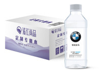清江尚品汽车4S店企业logo瓶装矿泉水标签饮用纯净定制水