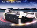 玻璃打印机 亚克力uv平板打印机 深圳厂家直销