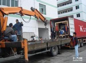 武汉空调安装搬家搬厂搬迁起重