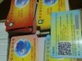 专业批发全国三网通用手机充值卡