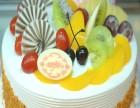 预定订购25家惠州杰来蛋糕店生日蛋糕同城配送惠城区仲恺
