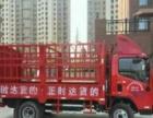 出售4.2米厢货高栏3.1米厢货不限行不限号免费提供货源