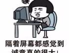 洛阳北大青鸟-0元学电脑咨询中!