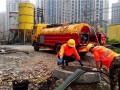 田家庵疏通下水道管网检测堵气囊清淤高压冲洗排污管
