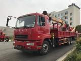 2吨3.2吨蓝牌黄牌合力随车起重运输车生产厂家直销