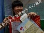 丽江2016年度较专业的初高中培训机构,火箭提分,快速进