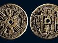 十二生肖钱币历年来私下交易出手几率大吗