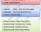 哈尔滨东华财政评审软件降低财政评审风险