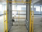 导轨式升降货梯成都南广机械品质保证售后终身保维护
