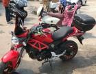 125cc小怪兽摩托车