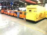 惠阳发电机出租-惠阳发电机维修-惠阳发电机回收