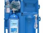 武汉家庭医用氧气配送(一个电话 服务到家)