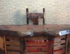 武威市老船木家具茶桌办公桌餐桌椅子实木沙发茶几茶台鱼缸博古架