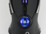 新款掌握者炼狱狂蝎游戏鼠标 6D发光鼠标 蓝色透光鼠标